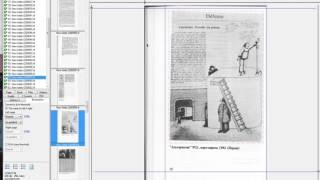 Урок 2: Обработка страниц книги с иллюстрациями