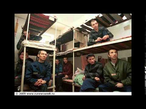 ШИЗО. Штрафной изолятор в тюрьме