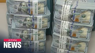 S. Korea's foreign exchange reserves reach US$ 409 bil. in February