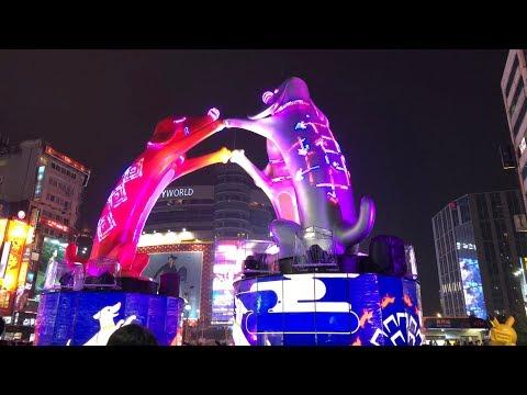 2018台北燈節 Taipei Lantern Festival