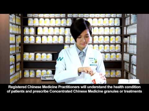Watsons' Chinese Medicine Service