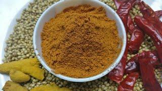 Tikka Masala and tandoori masala Powder