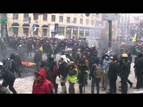 Революцiя Україна Київ