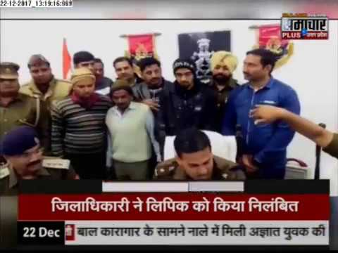 Live News Today: Humara Uttar Pradesh latest Breaking News in Hindi | 22 Dec
