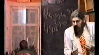 Древнерусскiй Языкъ 3 курс - урок 06 (Образы Буквиц)