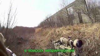 Страйкбол видео HD февраль 2016 Таганрог(Airsoft Gameplay) 18+(тренировка., 2016-03-03T00:22:59.000Z)