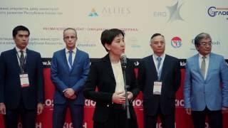 Международный форум KIOSH 2016(27-28 апреля в Астане прошел 6-й казахстанский международный форум по охране труда и промышленной безопасност..., 2016-06-01T04:53:07.000Z)