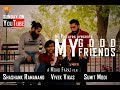My Good Friends | A Comedy Video | pyare dost funny video| MF Pictures