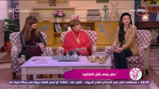 السفيرة عزيزة - نانسي الجزار