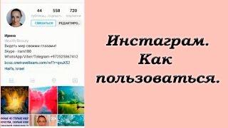 видео Обзор самых популярных социальных сетей Рунета