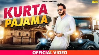Kurta Pazama ( GTA Version ) | Rinku Karnal | New Haryanvi Songs Haryanavi 2019 | Sonotek