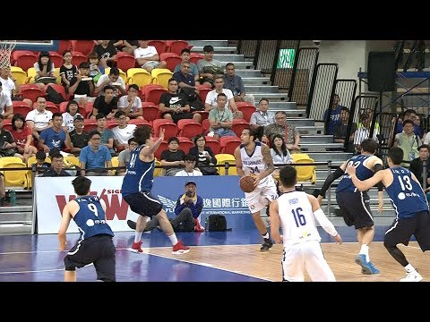 Philippines vs. South Korea | Jones Cup 2017