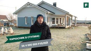 Как русский арт-электрик финский дом строил
