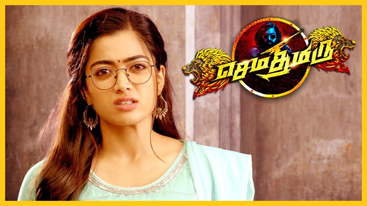 Download Sema Thimiru Tamil Movie | Dhruva gets emotional | Dhruva Sarja | Rashmika Mandanna | Sampath
