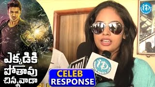 Actress Nandita Swetha Response About Ekkadiki Pothavu Chinnavada Movie