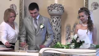 Центральный дворец бракосочетания