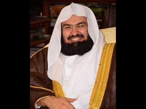 Download Al-Fatiha Recited 1000 Times:  By Abdul Rehman Al-Sudais