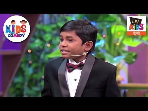 Aishwariya Embraces Khajur As Her Son   Kids Comedy   The Kapil Sharma Show