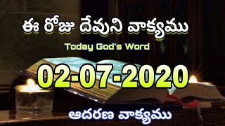 Today's Promise | word of God 02/07/2020