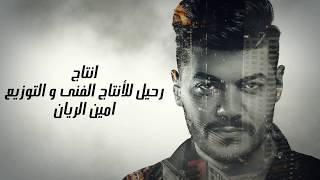 أغنية مايستهلوش || غناء احمد سالم ||