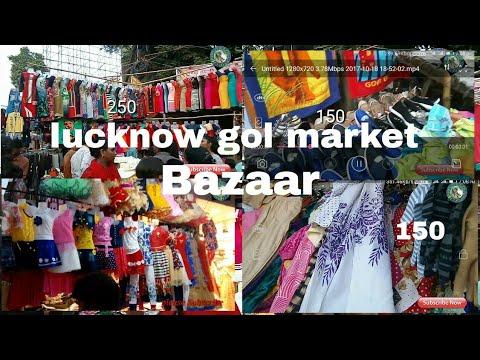 Lucknow Ki sabse Sasti market) bazaar