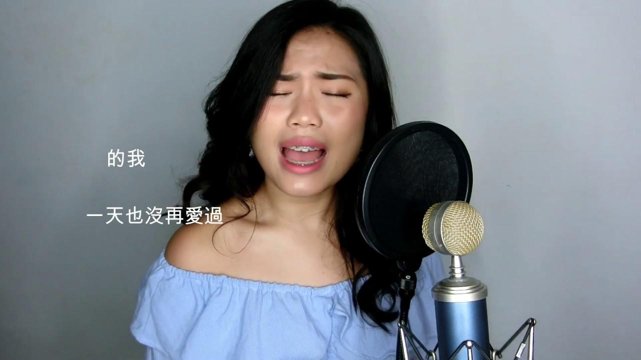 梁文音 那女孩對我說 黃義達 Cover by Wimii 可欣『遍體鱗傷的我,一天也沒再愛過』 - YouTube