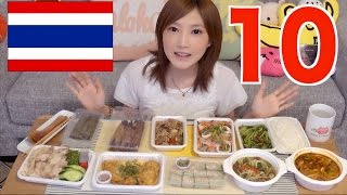 Yuka [OoGui Eater] 10 Thai Dishes OMG So Spicy
