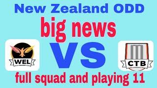 New Zealand ODI fantasy sport 11