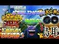 PIKACHU con GORRO de BRUJA & NUEVOS EVENTOS en NOVIEMBRE  ACTUALIZACIÓN 0.79.3 !!! - Pokemon Go