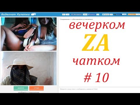 Найти девушку в видео чате фото 152-731