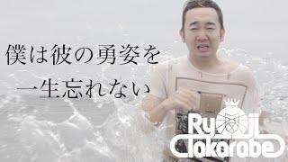 チャンネル登録よろしくお願いします! https://www.youtube.com/user/0...