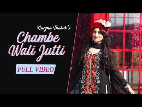Chambe Wali Jutti | Ranjna Thakur | Latest Himachali Songs 2018 | Satrang Entertainers