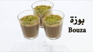 بوزة - Bouza