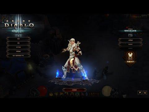 暗黑破壞神3 武僧 暴風奔襲猴王 (宏偉秘境100層) Diablo III