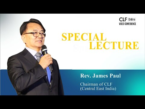 CLF Online Conference with Rev. James Paul (27/7/2020)