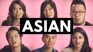 ASIAN | How You See Me