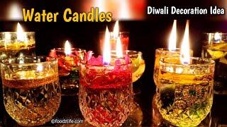 Diwali Decoration Ideas | Water Candles | DIY | Home decor