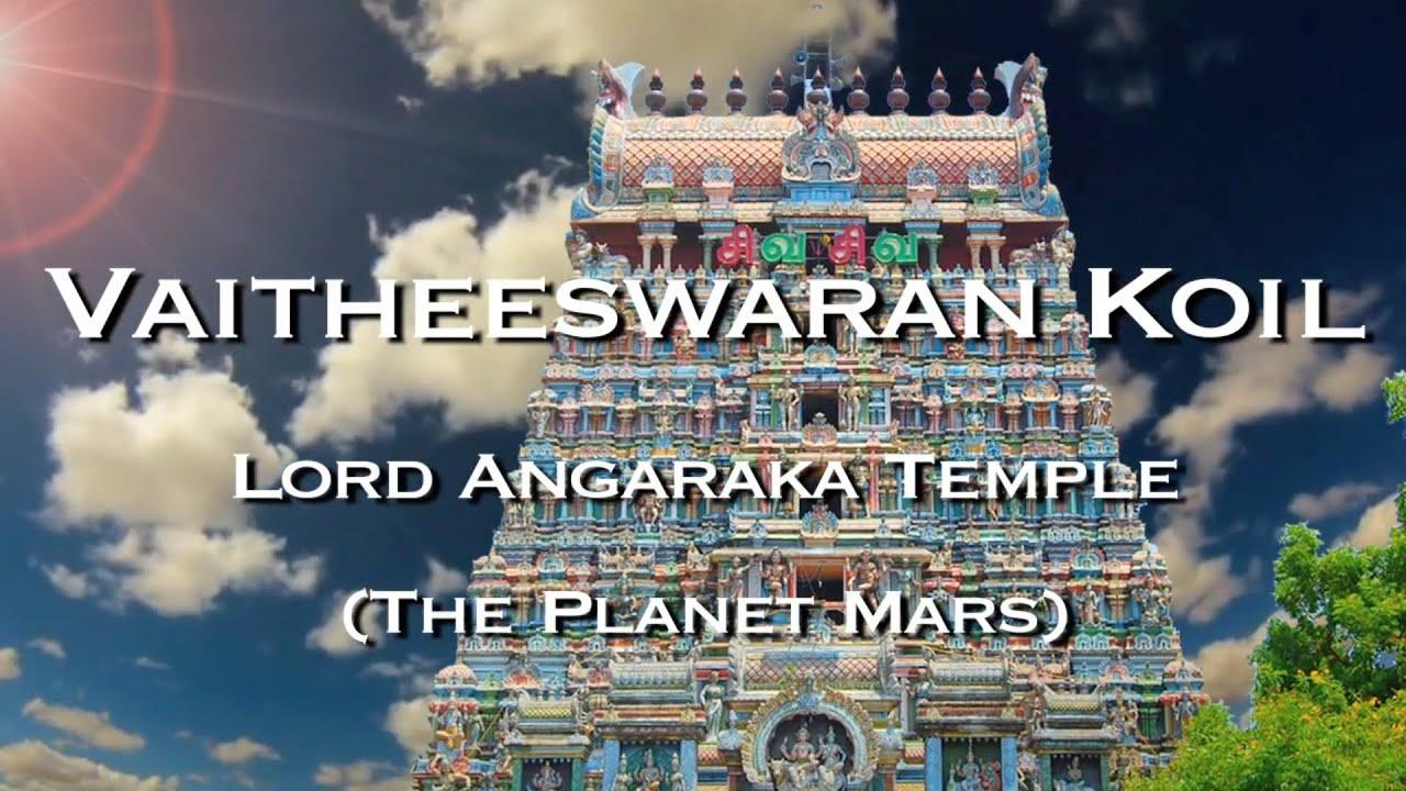 VAITHEESWARAN KOIL - The Lord Angaraka's Temple (The Planet Mars)