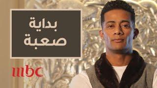 محمد رمضان يفتح قلبه في حوار حصري (1): قمة الغباء أن تفعل نفس الشيء وتنتظر نتيجة مختلفة