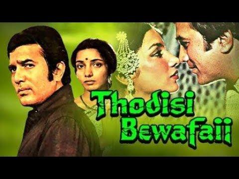Классика индийского кино. Маленькое предательство (1980) Раджеш Кханна-Шабана Азми. Русские субтитры