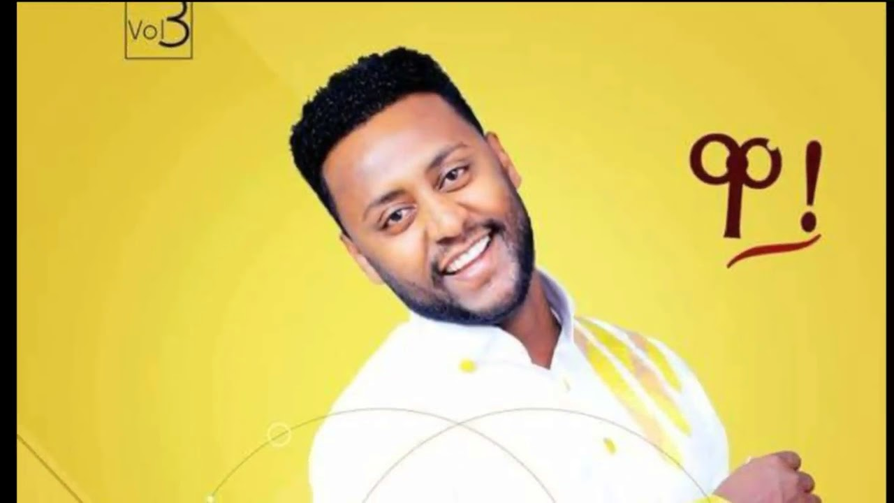 ' Wa   ዋ ' Teddy Tadesse 2018 New Ethiopian Gospel Song