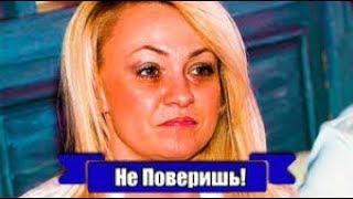 Жизнь Рудковской ПЕРЕВЕРНУЛАСЬ после новости о СЫНЕ!