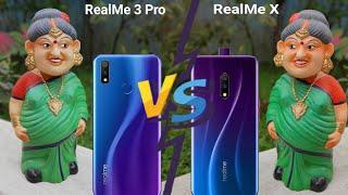 RealMe 3 Pro VS RealMe X Camera Battle _Who wins | Interesting RESULTS