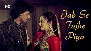 Jab Se Tujhe Piya Song | Param Dharam (1987) | Mithun Chakraborty | Mandakini | 80s Romantic Song
