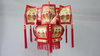 Repeat youtube video CNY TUTORIAL NO. 54 - Traditional Hongbao Lantern 2