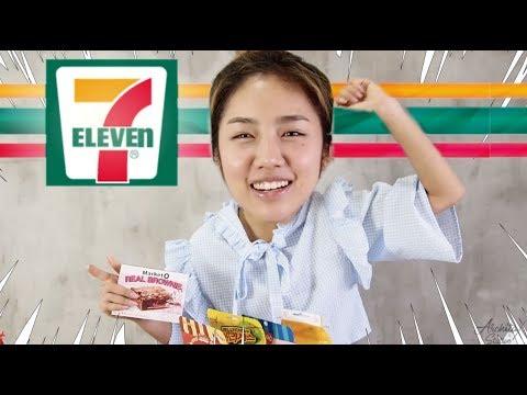 Review: ขนมเซเว่นเกาหลี  | Archita Station - วันที่ 13 May 2018