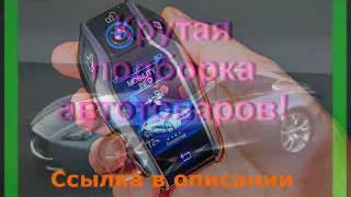 видео Поставщики ЛНР