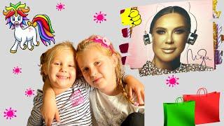 Sta Smo Sve Kupili za Rođendan prijateljicama. Pronašli smo Majushka slušalice  by Maja Šuput.