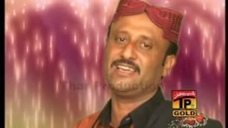 Tedi Meherbani  Gul Tari Khelvi  Latest Punjabi  Saraiki Song