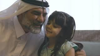AlRayyan Hotel Doha   Family Experience updated